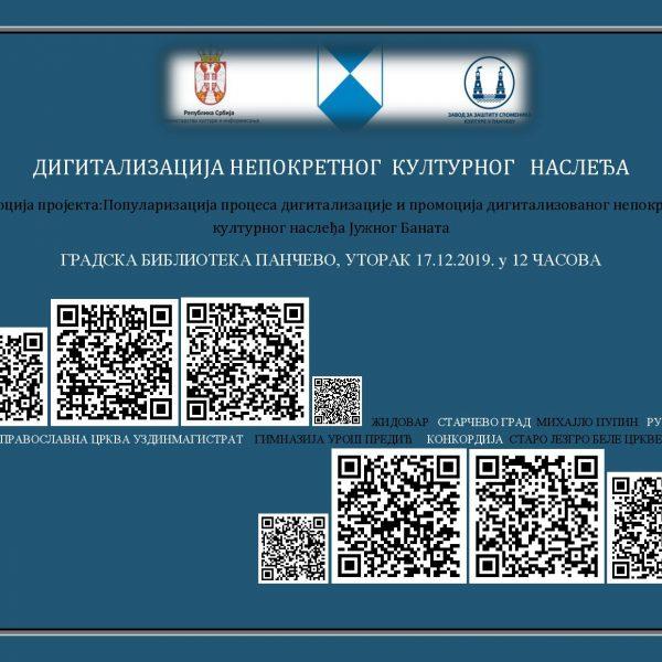 Pozivnica projekat digitalizacija